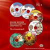 Sri Maha Vishnu Mantra (Vighnesh M. Peters Feat. Dr. V.P. Mohana Kumari) 2