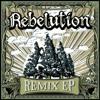 I Remix)