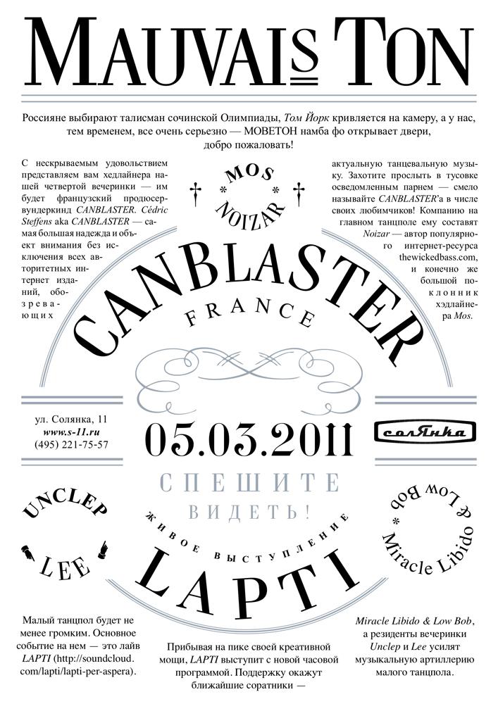 2011.03.05 - Canblaster @ Solyanka Moscow live mix Artworks-000006185796-6mkq0o-original