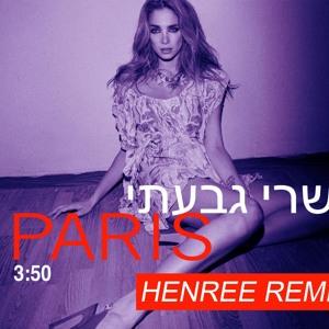 PARIS - HENREE REMIX LONG להורדה