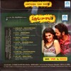 Daftar Lagu Kalagane Veyla-Manisarma mp3 (4.4 MB) on topalbums