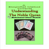 QURAN BOOK ONE, LESSON ONE