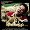 Sad Violin BGM (HQ) / From Deiva Thirumagal / Music By GV Prakash / Ripped By Aruin Arun