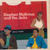 Stephen Malkmus and the Jicks Tigers Artwork