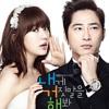 Lovin' Ice Cream  - As One & EZ Life [OST - Lie To Me]