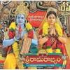 Sri Rama Rajyam-Theme track-Sita-Statue-Ilayaraja