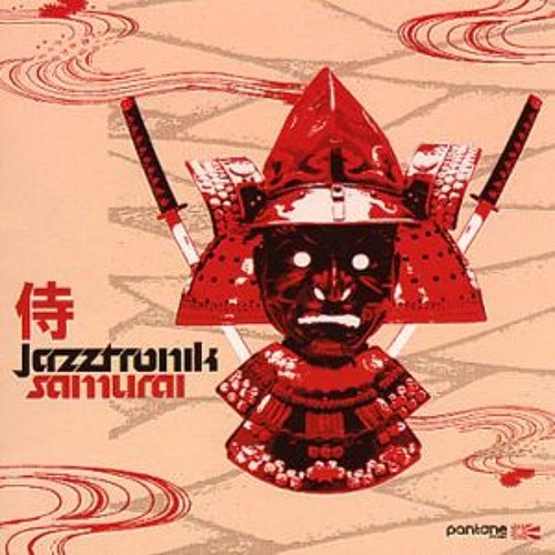 Samurai :: Indie Shuffle