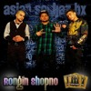 2. Lal Sobuj(Rongin Shopno Official Album)