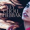 Yey Chou Bhebbak / ياي شو بحبك