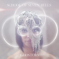 School of Seven Bells The Night Artwork
