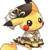 Pokemon Johto - Theme Song