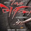 Movie Title And Intro On Marshall Arts Bgm Mp3