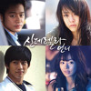 Yesung - It Has To Be You (ost. cinderella sister)