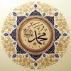 Daftar Lagu Opick (Indonesian) - Sholawat Muhammad mp3 (3.34 MB) on topalbums