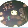 04.A7la El Nsaa2