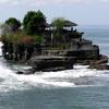 Bali - degung instrumental - kitagunu no haru