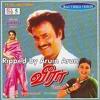 Konji Konji Flute BGM | Movie: Veera | Music: Ilayaraja | Ripped by Aruin Arun