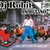 Mu kala  mukabla-Dj Rohit 9890358074. www.9890358074.webs.com