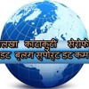 Simple simple kanchi ko dimple parne gala New Nepali Movie Song Aandaz (Full) - YouTube