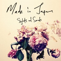 Made in Japan Evening Weather Artwork