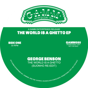 The World Is A Ghetto (suonho ReEdit) by George Benson