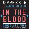 press 2 feat Alison Limerick