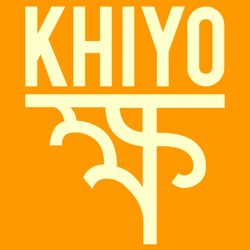 Khiyo - Amar Shonar Bangla by khiyoband