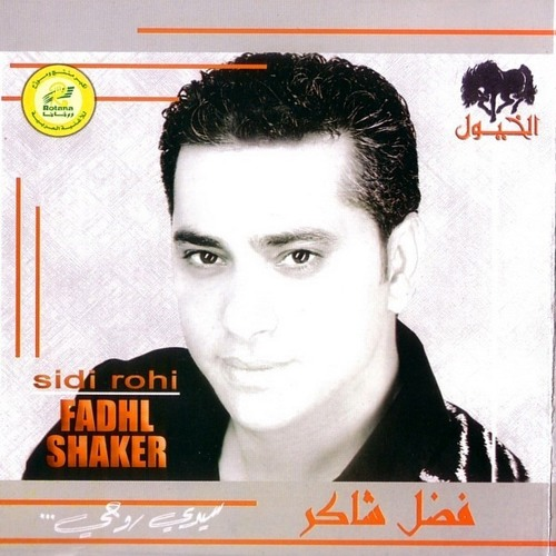 TÉLÉCHARGER FADEL CHAKER MP3