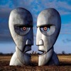 Pink Floyd - The Division Bell - Marooned