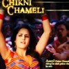 Chikni chameli (Dhol mix) RRK