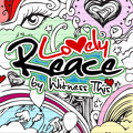 Witness This-lovely Reace Ft. Psalmizt (produced By Israel Musiq)