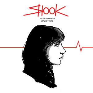 Love For You  by Shook