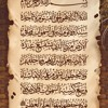 Ayat Al kursi 10 Styles Al Afasy Part 1 2 آية الكرسي