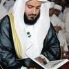 Ayat Al-Kursi 10 Different Qiraat By Qari Mishary Al-Rashid Al Afasy