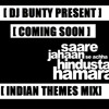 Sare jahan se acha [promo] [ indian themes mix ]