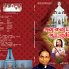 classical---lyrics n tune by Fr.Russel Raj, Music by Jijo.C.John , singer - Jeya