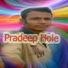 Aa Kareeb Aa...DJ Pradeep Hole