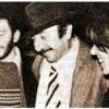 Ziad Rahbani- Mais El- Reem (Band Names)