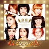 AOA - Get Out