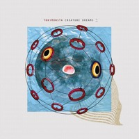 TOKiMONSTA Cupidity Artwork