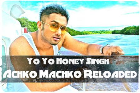 Musiq release: Achko M...