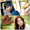 I See You-Sung Hoon (Faith OST)