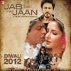 Jab Tak Hai Jaan (The Poem) - Shah Rukh Khan
