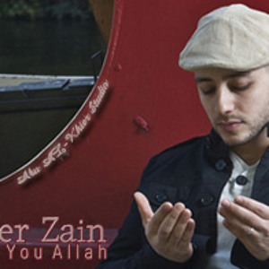 ya nabi salam alayka arabic mp3 gratuit