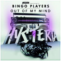 Listen to a new electro song Out Of My Mind - Bingo Players