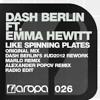 Dash Berlin feat. Emma Hewitt - Like Spinning Plates (Dj AstreX HD Remix)- Sample