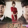 [May Queen OST Part 1] Goodbye to Romance - Sonya