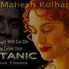 TITANIC - Love Songe Dj Mahesh Mix
