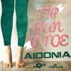 Tip Pon Yuh Toe (Raw) - Aidonia - October 2012