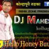 Hello Honey Bunny , Dj Mahesh Productions